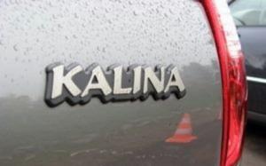Lada Kalina Sport 1.4 сертифицирована для продаж в России