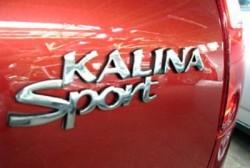 Kalina Sport 1.6