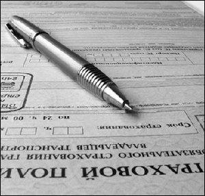 Сколько штраф за просроченную страховку ГИБДД